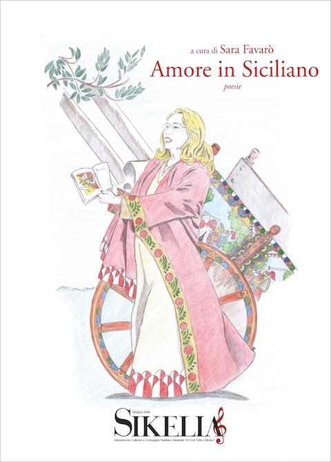 Poesie Di Natale In Dialetto Siciliano.Archivio Eventi
